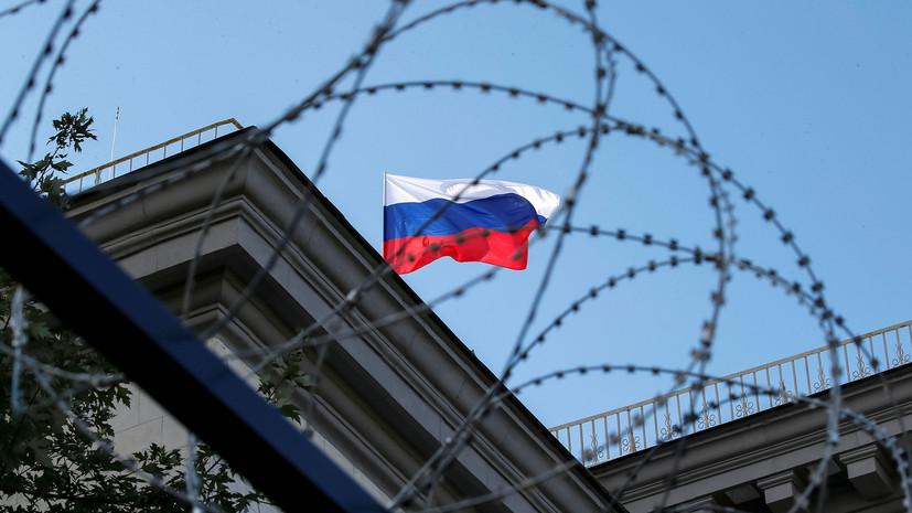 Посол: российское генконсульство в Сиэтле закроется 30 марта
