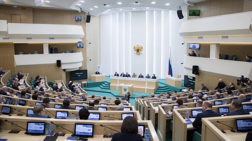 В Совфеде отреагировали на высылку российских дипломатов из ряда западных стран