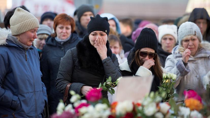 Опознаны 23 погибших при пожаре в торговом центре Кемерова