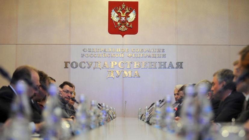 В Совфеде назвали неверным решением высылку российских дипломатов из ряда западных стран
