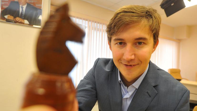 Карякин сыграл вничью с Со в 13-м туре шахматного турнира претендентов