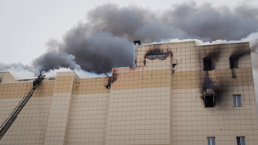 Роспотребнадзор не выявил превышения норм загрязнения воздуха около ТЦ в Кемерове
