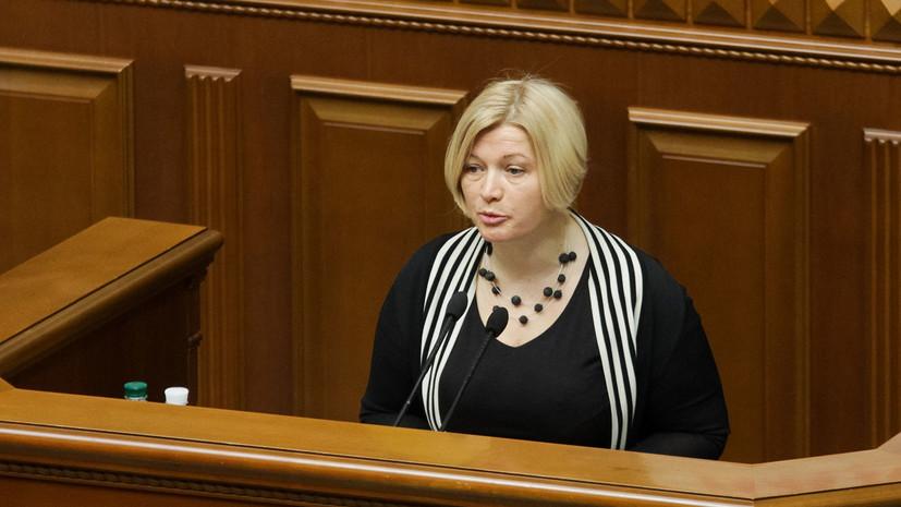 В Раде рассказали, к чему приведёт возможная высылка украинских дипломатов из России