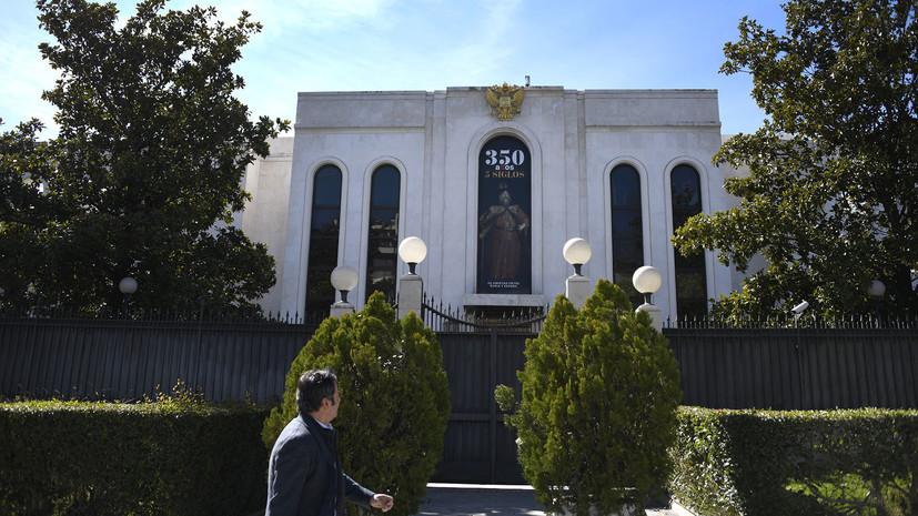 СМИ сообщили о намерении Испании выслать двух российских дипломатов
