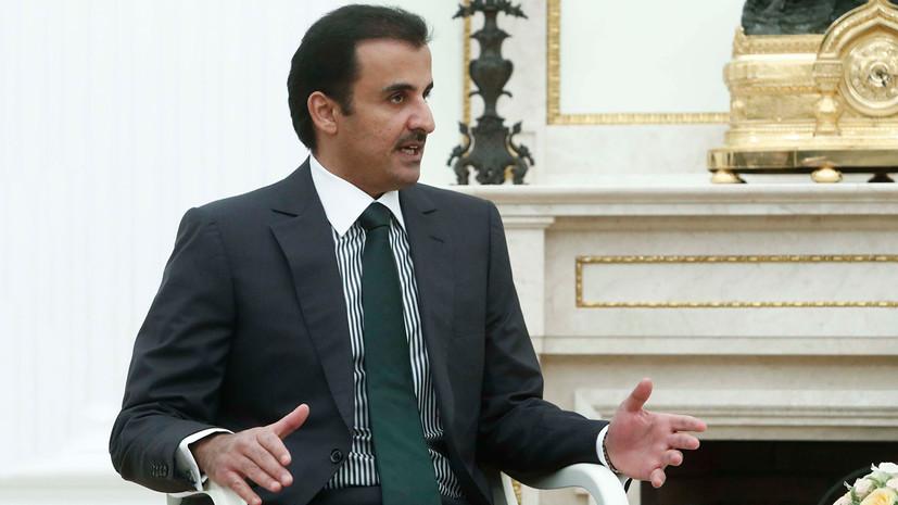 Эмир Катара отметил роль России в решении проблем арабского мира