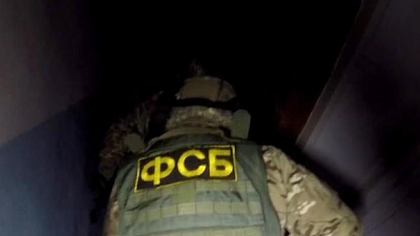 ФСБ задержала организаторов террористической ячейки «Красноярский джамаат»