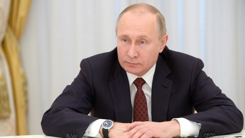 Путин: пожар в ТЦ Кемерова произошёл из-за преступной халатности и разгильдяйства
