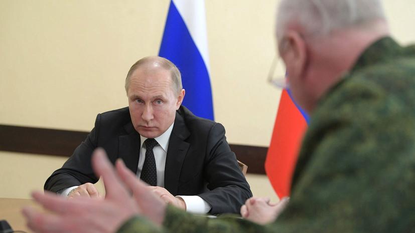 Путин: налоговые каникулы не должны приводить к отсутствию контроля за безопасностью