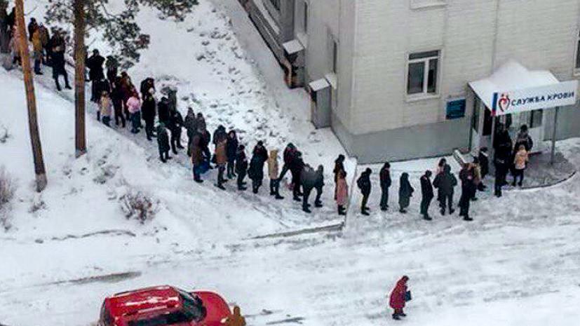 В кемеровском Центре крови рассказали об очереди доноров на три недели вперёд