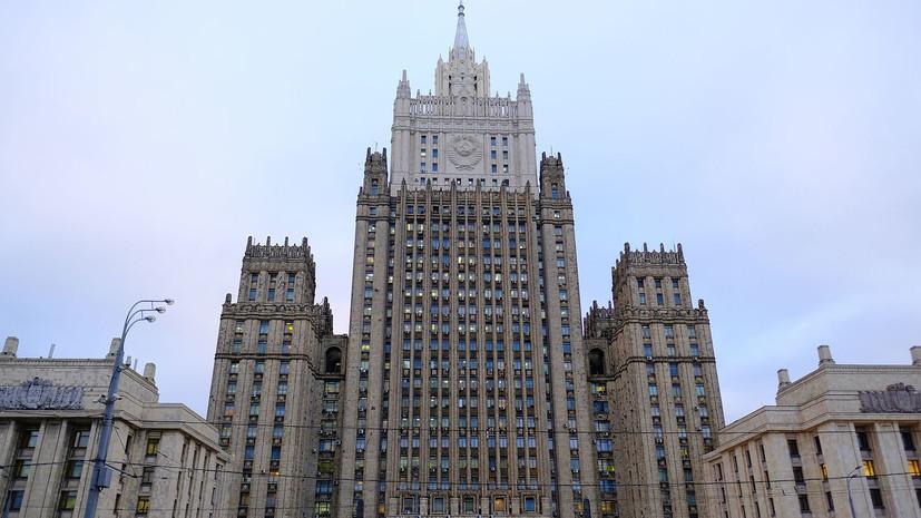 В МИД заявили, что Россия не отказывается от диалога с США по стратегической стабильности