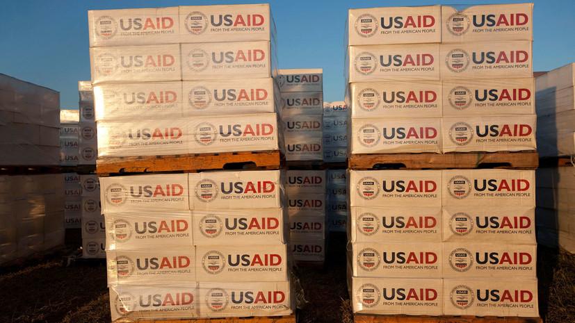 США намерены выделить $19 млн на энергобезопасность Украины