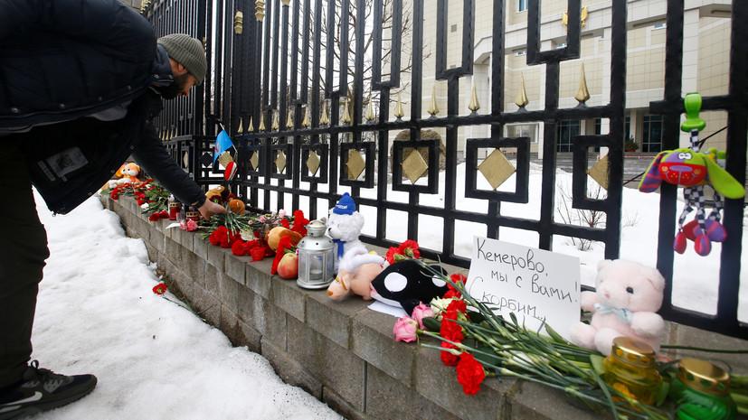 В Брянской области объявлен траур в связи с трагедией в Кемерове
