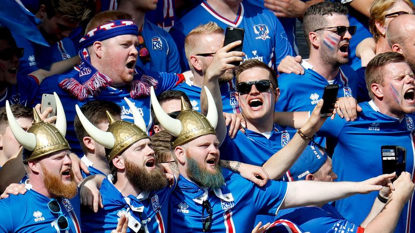 Как в России отреагировали на бойкот ЧМ-2018 Исландией и отказ Австралии от аналогичного шага
