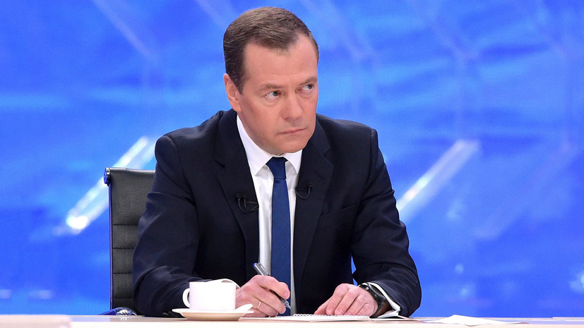 Медведев анонсировал запуск эксперимента по маркировке драгоценностей