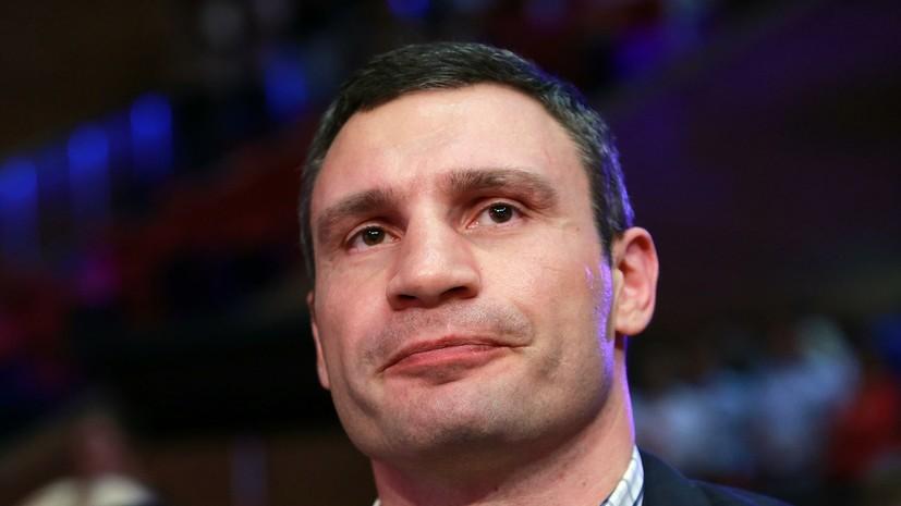Кличко поручил проверить все ТРЦ в Киеве после пожара в Кемерове