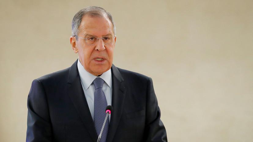 Лавров заявил, что ситуация с высылкой дипломатов является результатом давления США
