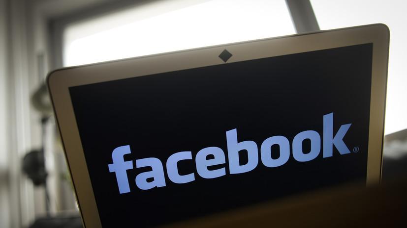 Цукерберг отказался лично выступить в парламенте Британии по делу Cambridge Analytica