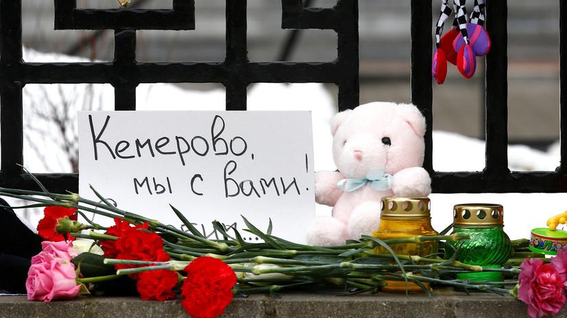 Путин подписал указ об объявлении траура в России в связи с трагедией в Кемерове