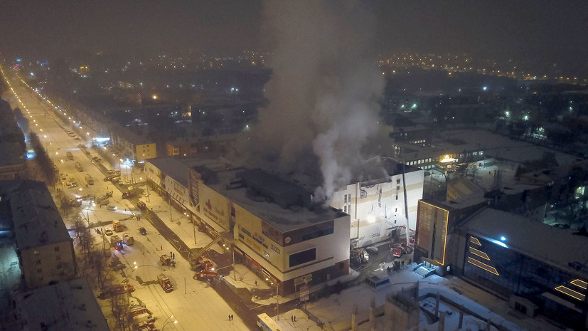 В кемеровском отделении Союза архитекторов России рассказали, как проектировался ТЦ «Зимняя вишня»