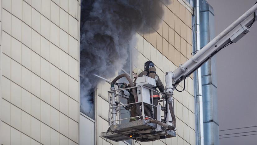 Опубликован список пострадавших и погибших при пожаре в ТЦ «Зимняя вишня»