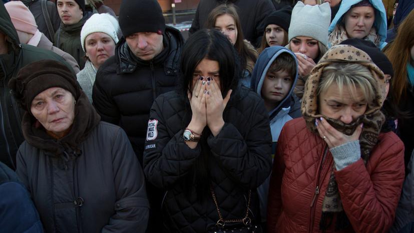 Все обнаруженные останки погибших при пожаре в Кемерове переданы в СК