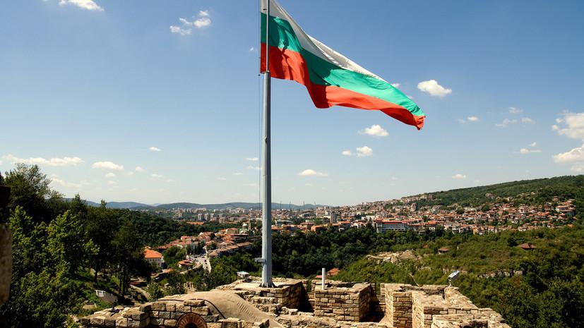 Болгария отзывает своего посла в России для консультаций