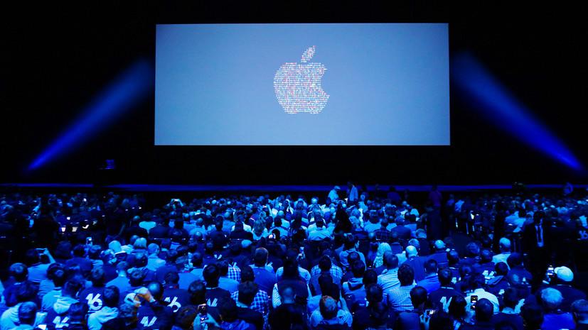 Внеплановая презентация: пять новинок, которые может представить Apple