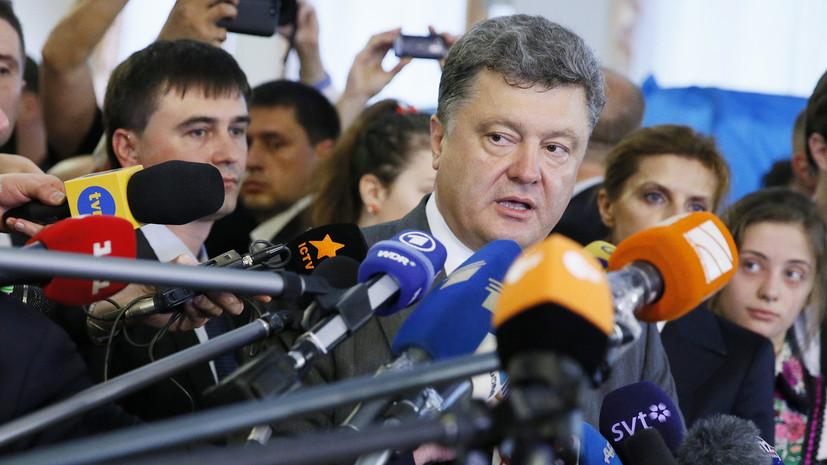 США намерены повысить профессионализм журналистов на Украине