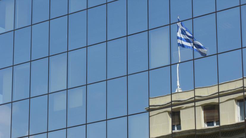 ВЕС сообщили оботсутствии надобности выделять Греции €86 млрд помощи