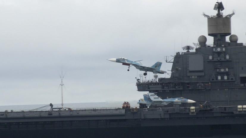 Крейсер «Адмирал Кузнецов» получит цифровой радиотехнический комплекс управления авиацией