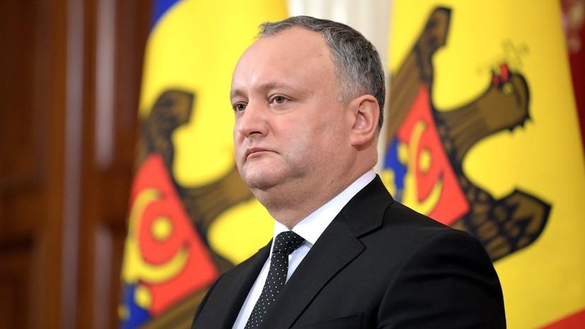 Президент Молдавии осудил решение кабмина овысылке дипломатовРФ