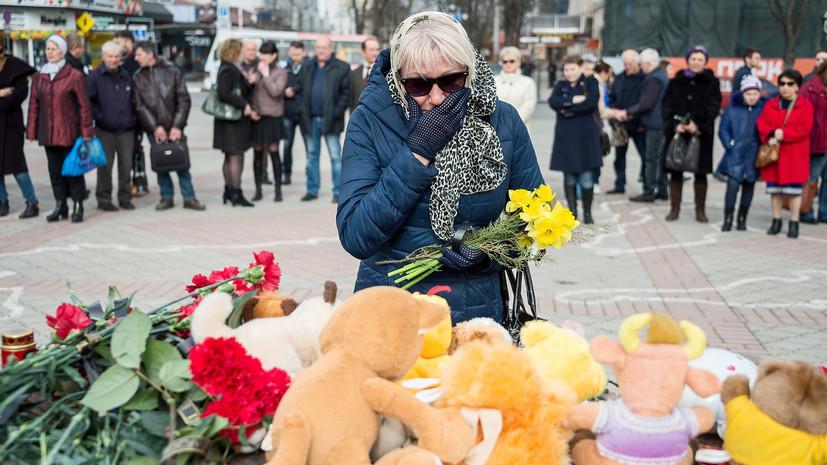 Путин объявил национальный траур по погибшим в Кемерове