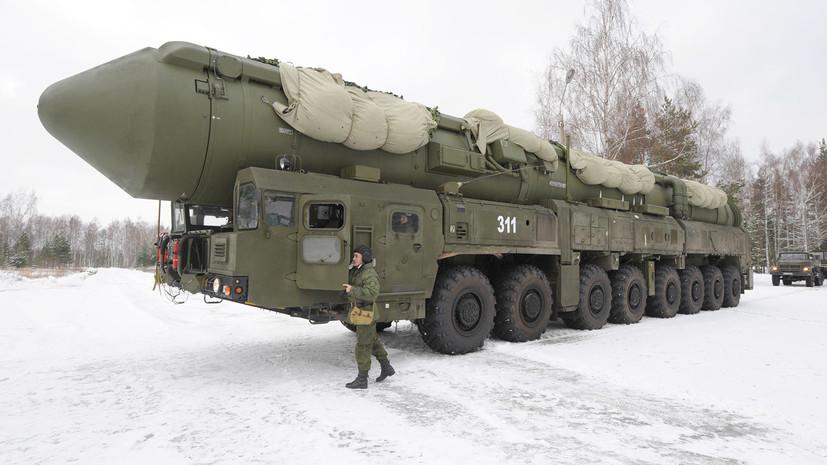 Ядерный патруль: в РВСН проходят учения с использованием новейших комплексов «Ярс»