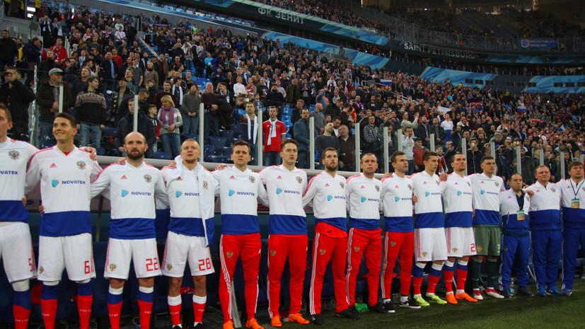«Важно, что мы забили гол»: о чём говорили футболисты сборной России после поражения от Франции