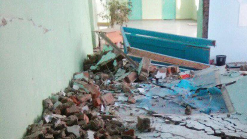 Источник сообщил об обрушении стены в школе в Новосибирской области