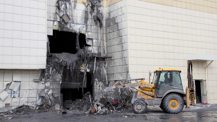 Власти Кемерова проверяют сообщения о 78 жертвах пожара в ТЦ «Зимняя вишня»