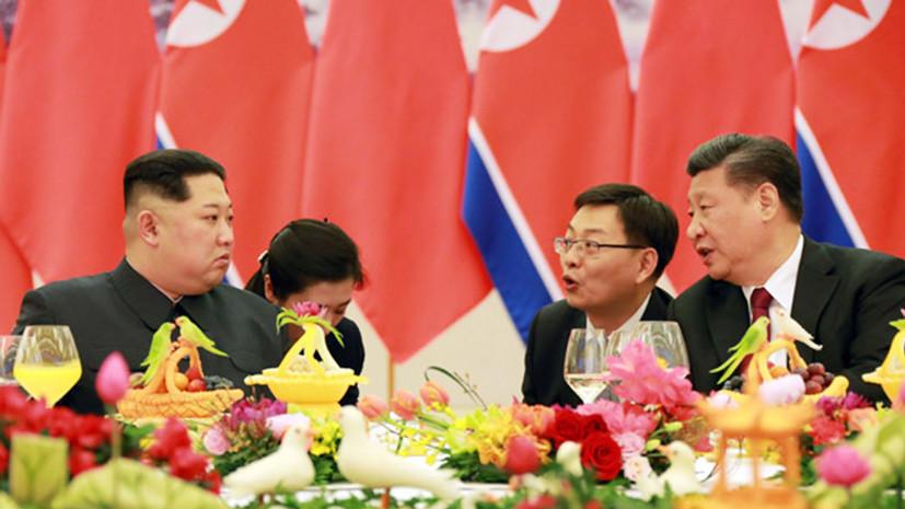 В Южной Корее надеются, что визит Ким Чен Ына в Китай внесёт вклад в решение ядерной проблемы