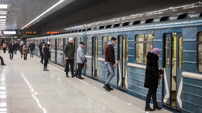 На оранжевой ветке московского метро произошёл сбой в движении поездов