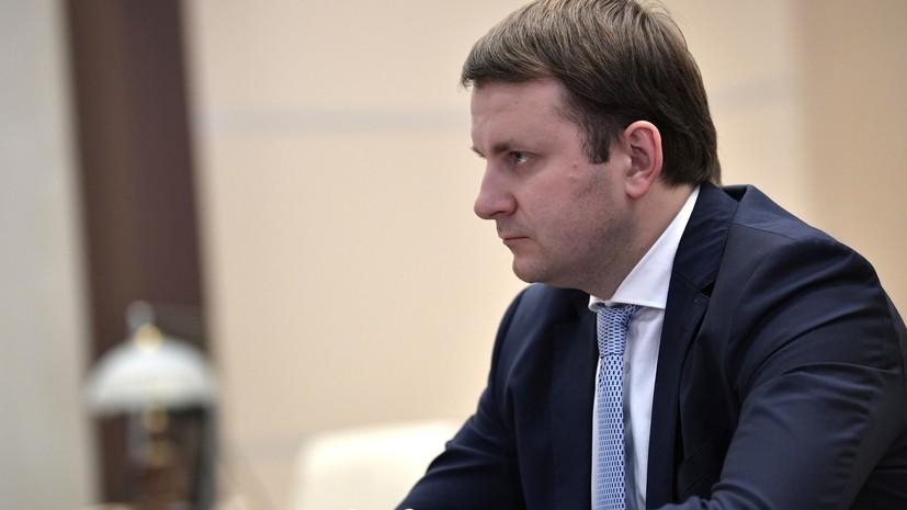 В Минэкономразвития прогнозируют рост ВВП России в 2018 году на уровне около 2%