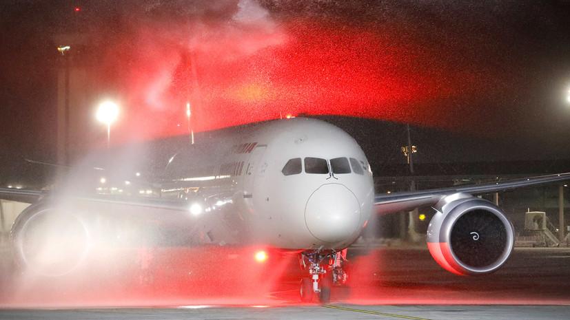 В аэропорту Тель-Авива столкнулись два самолёта