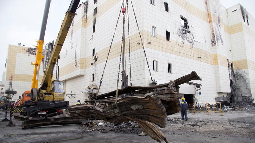 СК возбудил дело после распространения пранкером ложных данных о погибших в Кемерове