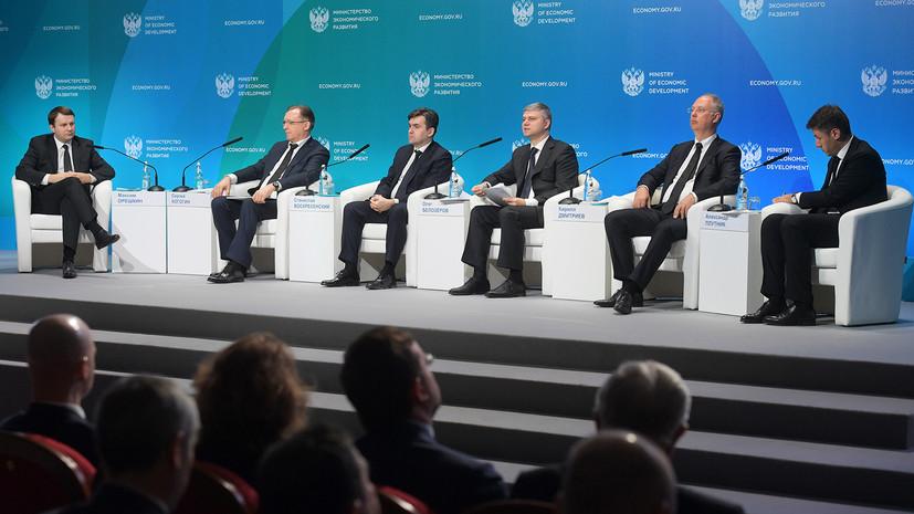 Ставка на инвестиции: Минэкономразвития сохранило прогноз по росту ВВП России на уровне 2% в 2018 году