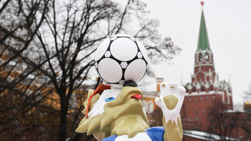 В Кремле уверены, что дипломатический бойкот ЧМ-2018 не скажется на проведении турнира