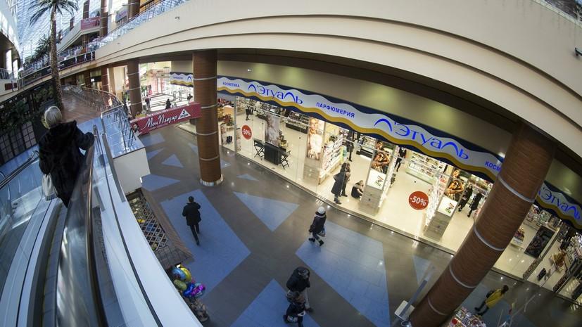 В Тюменской области после трагедии в Кемерове началась проверка торговых центров