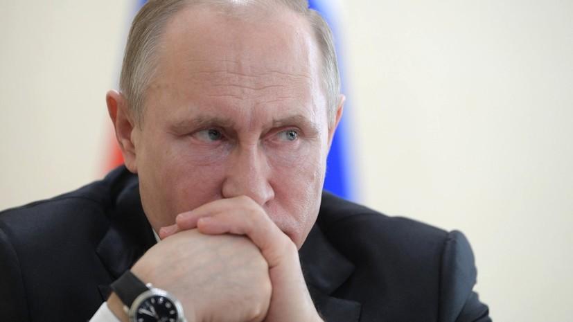 Путин поручил проверить деятельность развлекательных торговых центров