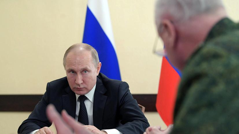 Путин заявил о необходимости объективного и прозрачного расследования пожара в Кемерове