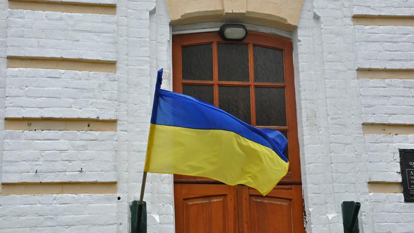 ВКиеве проинформировали оботъезде русских дипломатов