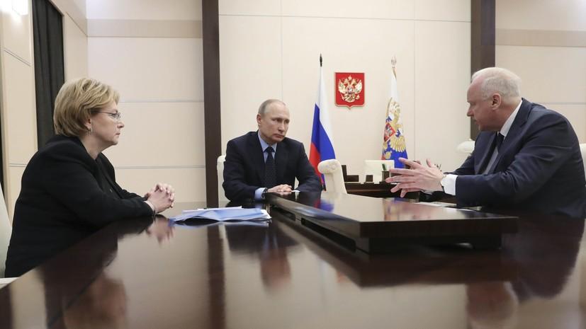 Скворцова рассказала, сколько времени может занять генетическая экспертиза погибших в Кемерове