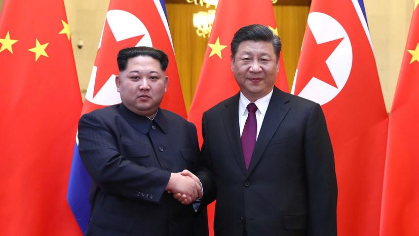 Эксперт оценил значимость встречи Ким Чен Ына и Си Цзиньпина