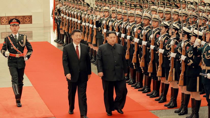 Шаги к миру: зачем Ким Чен Ын совершил визит в Китай